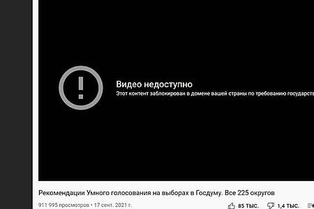 ?Das Video ist nicht zugänglich?, steht dort auf Russisch. Foto: Ulf Mauder/dpa