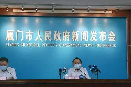 Auf einer Pressekonferenz der örtlichen Behörden in Xiamen werden die neuen Maßnahmen vorgestellt. Foto: Yan Zhihong/XinHua/dpa