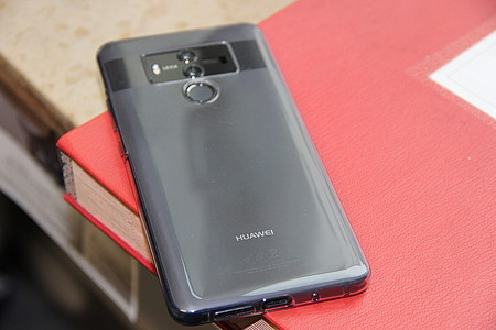 Huawei liegt auf rotem Buch